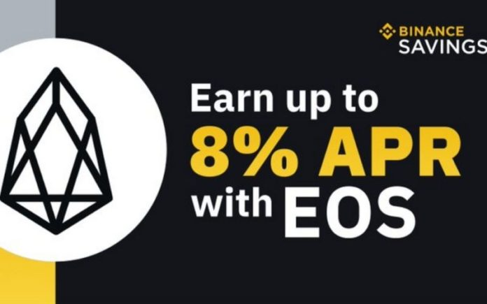 Binance Announces Its Move to Add EOS to Customizable Locked Savings
