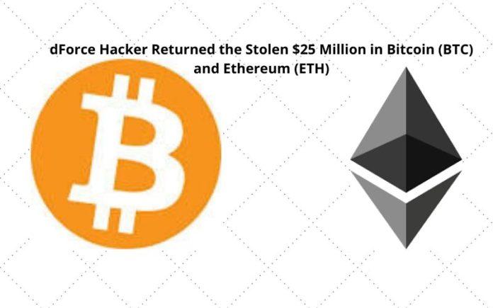 dForce Attacker Returns the Stolen $25 Million In Bitcoin (BTC) and Ethereum (ETH)
