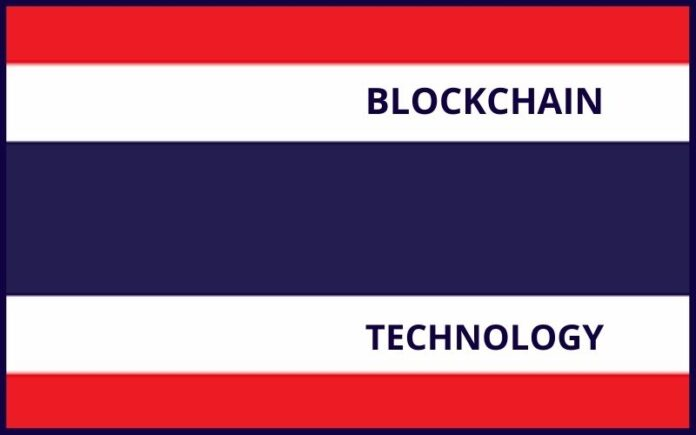 Blockchain Gaining Traction in Thailand as Judicial System Prepares to Move Court Records into Distributed Ledger