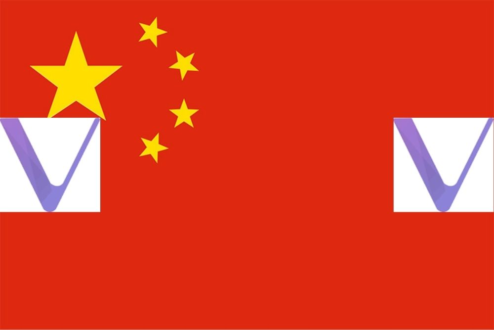 George Tung of CryptoSrus: China Can Make VeChain (VET) Dethrone Ethereum (ETH)